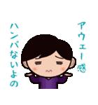 ゆる〜い広島弁スタンプ(スポーツ編)(個別スタンプ:1)