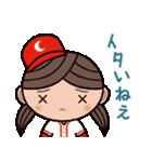ゆる〜い広島弁スタンプ(スポーツ編)(個別スタンプ:2)
