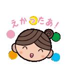 ゆる〜い広島弁スタンプ(スポーツ編)(個別スタンプ:3)