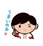 ゆる〜い広島弁スタンプ(スポーツ編)(個別スタンプ:4)