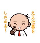 ゆる〜い広島弁スタンプ(スポーツ編)(個別スタンプ:5)