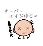 ゆる〜い広島弁スタンプ(スポーツ編)(個別スタンプ:7)