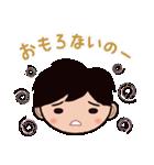 ゆる〜い広島弁スタンプ(スポーツ編)(個別スタンプ:8)
