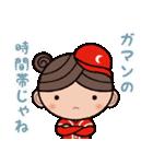 ゆる〜い広島弁スタンプ(スポーツ編)(個別スタンプ:9)