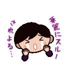 ゆる〜い広島弁スタンプ(スポーツ編)(個別スタンプ:10)