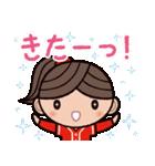 ゆる〜い広島弁スタンプ(スポーツ編)(個別スタンプ:11)