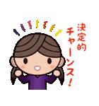 ゆる〜い広島弁スタンプ(スポーツ編)(個別スタンプ:12)