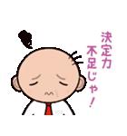 ゆる〜い広島弁スタンプ(スポーツ編)(個別スタンプ:13)
