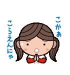 ゆる〜い広島弁スタンプ(スポーツ編)(個別スタンプ:14)