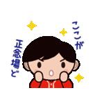 ゆる〜い広島弁スタンプ(スポーツ編)(個別スタンプ:15)