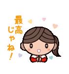 ゆる〜い広島弁スタンプ(スポーツ編)(個別スタンプ:17)