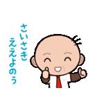 ゆる〜い広島弁スタンプ(スポーツ編)(個別スタンプ:18)