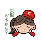 ゆる〜い広島弁スタンプ(スポーツ編)(個別スタンプ:19)