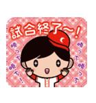 ゆる〜い広島弁スタンプ(スポーツ編)(個別スタンプ:20)