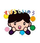 ゆる〜い広島弁スタンプ(スポーツ編)(個別スタンプ:21)
