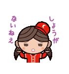 ゆる〜い広島弁スタンプ(スポーツ編)(個別スタンプ:22)