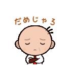 ゆる〜い広島弁スタンプ(スポーツ編)(個別スタンプ:23)