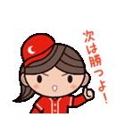 ゆる〜い広島弁スタンプ(スポーツ編)(個別スタンプ:24)