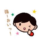 ゆる〜い広島弁スタンプ(スポーツ編)(個別スタンプ:25)