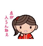 ゆる〜い広島弁スタンプ(スポーツ編)(個別スタンプ:26)