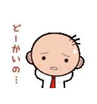 ゆる〜い広島弁スタンプ(スポーツ編)(個別スタンプ:27)