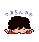 ゆる〜い広島弁スタンプ(スポーツ編)(個別スタンプ:28)
