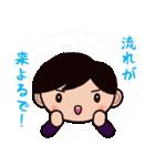 ゆる〜い広島弁スタンプ(スポーツ編)(個別スタンプ:29)