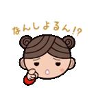 ゆる〜い広島弁スタンプ(スポーツ編)(個別スタンプ:30)