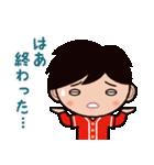 ゆる〜い広島弁スタンプ(スポーツ編)(個別スタンプ:31)