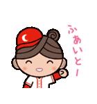 ゆる〜い広島弁スタンプ(スポーツ編)(個別スタンプ:32)