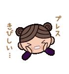 ゆる〜い広島弁スタンプ(スポーツ編)(個別スタンプ:33)