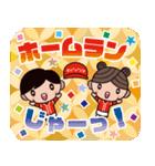 ゆる〜い広島弁スタンプ(スポーツ編)(個別スタンプ:34)