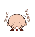 ゆる〜い広島弁スタンプ(スポーツ編)(個別スタンプ:35)