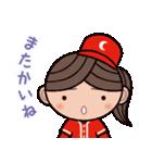 ゆる〜い広島弁スタンプ(スポーツ編)(個別スタンプ:36)