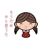 ゆる〜い広島弁スタンプ(スポーツ編)(個別スタンプ:37)