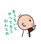 ゆる〜い広島弁スタンプ(スポーツ編)(個別スタンプ:38)