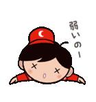 ゆる〜い広島弁スタンプ(スポーツ編)(個別スタンプ:39)
