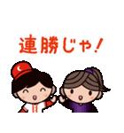 ゆる〜い広島弁スタンプ(スポーツ編)(個別スタンプ:40)