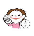 手話スタンプ・バージョン2(個別スタンプ:02)
