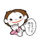 手話スタンプ・バージョン2(個別スタンプ:03)