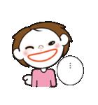 手話スタンプ・バージョン2(個別スタンプ:04)