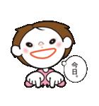 手話スタンプ・バージョン2(個別スタンプ:07)