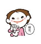 手話スタンプ・バージョン2(個別スタンプ:08)