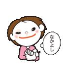 手話スタンプ・バージョン2(個別スタンプ:09)