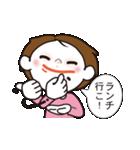 手話スタンプ・バージョン2(個別スタンプ:12)