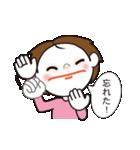 手話スタンプ・バージョン2(個別スタンプ:13)