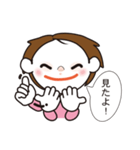 手話スタンプ・バージョン2(個別スタンプ:15)