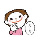 手話スタンプ・バージョン2(個別スタンプ:16)
