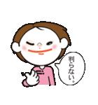 手話スタンプ・バージョン2(個別スタンプ:18)