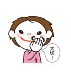手話スタンプ・バージョン2(個別スタンプ:19)